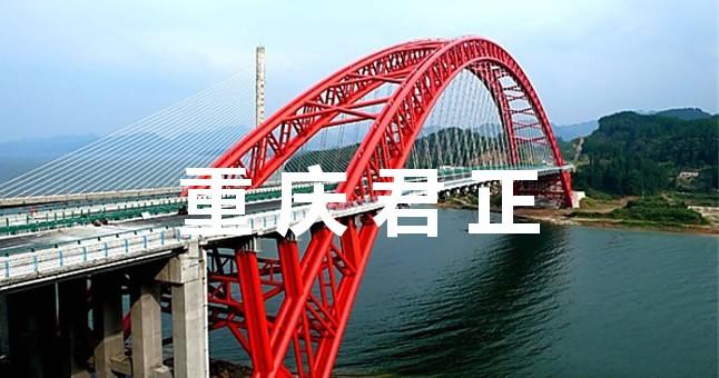 预制桥梁充气芯模厂家.jpg