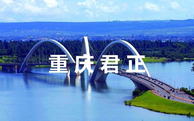 桥梁充气芯模施工方法.jpg