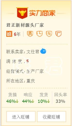 QQ图片20160906144344.png